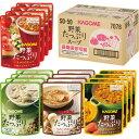 【送料無料】カゴメ 野菜たっぷりスープ詰合せ(16食)SO-50【3年保存 スープ 非常食 保存食 ...