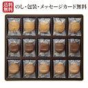 【送料無料】【お中元 ギフト】ゴディバ クッキーアソ