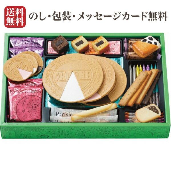 送料無料お中元ギフト上野月堂ゴーフルアソートFGAS-30ゴーフル缶ウェハースチョコレートサンドスイ
