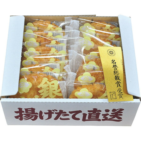 銀座花のれん銀座餅(15枚)銀座餅15枚銀座花のれん揚げせんべいギフトせんべい小袋煎餅せんべい米菓ギ