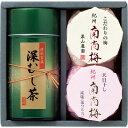 【送料無料 ギフト】紀州南高梅・静岡銘茶詰合せUMN-2