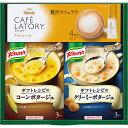味の素 ギフトレシピクノールスープ&コーヒーKGC-JF(コ...