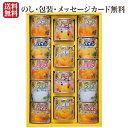 【送料無料 ギフト】はごろも デザートギフトAS-30【お供え 果物】【果実 フルーツ 缶詰め フル...