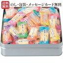 【送料無料】【入学 内祝い ギフト】まえだ 感謝のきもちMT-15【缶 詰め合わせ おか