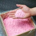 【3個セット】ピンク石鹸 6kg...