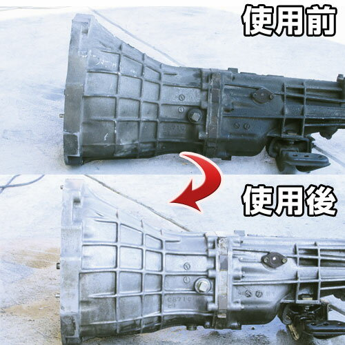 エンジンクリーナー 20Lの紹介画像2