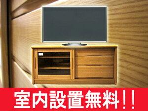 【国産】【TVボード】タモ材使用引き出し箱組みスライドレール付きテレビボードツインズ130【送料無料】