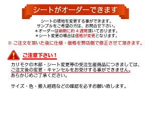 カリモク布ヘッドレストKU8800B324送料無料【家具のよろこび】【c】