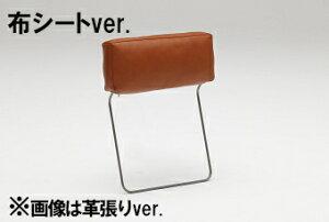 【a】カリモク布ヘッドレストKU8800B324送料無料【家具のよろこび】【c】
