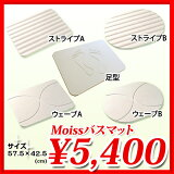 Moiss(�⥤��)�ǤǤ����������ڤΥХ��ޥåȲ�Ŭ���饵�����������ˤ�/�ץ쥼��ȡڤ������б��ۡ�����̵���ۡڲȶ�Τ�?�ӡ�