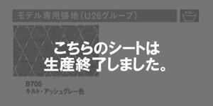 ��12/29�ޤ�P10�ܡۥ���⥯�ۥ��ե���2P���WU4512WE����̵���ڲȶ�Τ�?�ӡۡ�c��