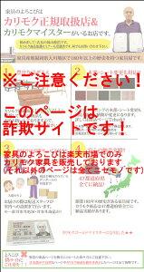 【P10倍】カリモク布3PソファーWU6103E324送料無料【家具のよろこび】