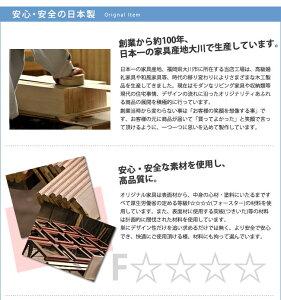 【送料無料/開梱設置無料】ウォールナットキャビネットチェストノワー60日本製収納家具たんすF☆☆☆☆【家具のよろこび】【c】