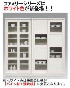 【1/23までP10倍】フリーボード食器棚ファミリー80ナチュラル色ブラウン色引き戸タイプ送料無料【家具のよろこび】