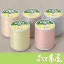 国産 スパン糸 60番手 小巻5色セット(薄い色セット)