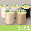 国産 スパン糸 60番手 小巻5色セット(高実用性セット)