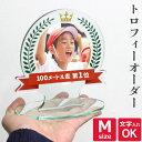 trophy-1901m-gz