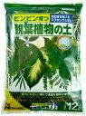 観葉植物の土12L【RCP】 05P03Dec16 【園芸 培養土 土 ガーデニング】