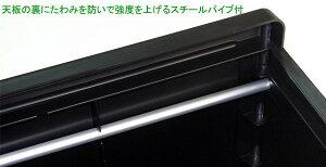 メッシュ調チェストワイド3段ホワイト【ワイドチェスト】【日本製・組立済み】【RCP】05P01Mar15