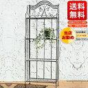 鉄製 4段ワイドラック AMR61-04【送料無料】【RCP】 05P19Dec15