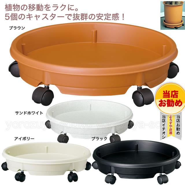 キャスタープレート 28型【受け皿】【鉢皿 キャ...の商品画像