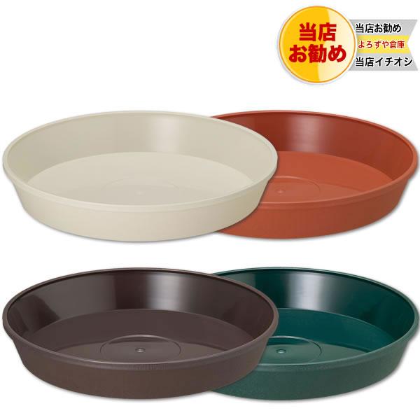フレグラープレート 43型用【鉢皿】