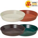 フレグラープレート 43型用【ランキング入賞商品】【鉢皿】【RCP】 05P01Mar15