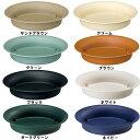 鉢皿ノア4号 5枚セット【受け皿】【RCP】05P01Oct16