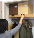 クローゼット上棚を有効利用して、すっきり収納!アッパーシェルフボックス【お買い得12個セッ...