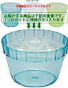 水栽ポットNo.4【RCP】 05P03Dec16 【ヒヤシンス】【栽培】【球根】