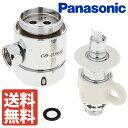 【税込・送料無料】Panasonic パナソニック 食器洗い乾燥機用 分岐水栓 CB-STKA6