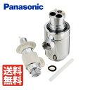 【税込・送料無料】Panasonic パナソニック 食器洗い乾燥機用 分岐水栓 CB-SXH7