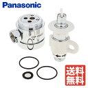 【税込・送料無料】Panasonic パナソニック 食器洗い乾燥機用 分岐水栓 CB-SSG6