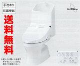 【税込・送料無料】TOTO HV 新型ウォシュレット一体型便器 手洗付 床排水200mmCES967【ZJ(CER9134LR)後継品】