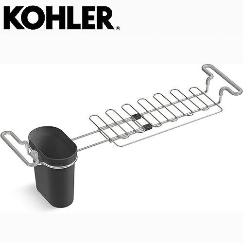 KOHLER製 ユーティリティラック キッチンシンク用