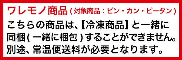 ☆【桃花紹興酒10年】 500ml (ワレモノ商品)の紹介画像2