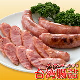 【冷凍商品】台湾腸詰(ソーセージ) (200g)黒猪牌耀盛號(ようせいごう・ヨウセイゴウ)