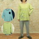 ショッピングパジャマ 婦人 スムース ボーダー パジャマ 綿100% /ルームウエア/部屋着/フリーサイズ【無料ラッピングOK】【あす楽対応】