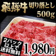 500g205P17May13