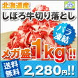 1kg500g205P17May13