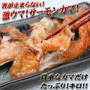 【酒のつまみ】箸が止まらない!激ウマサーモンカマ!たっぷり1キロ!02P03Dec16