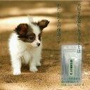 酵素 粉末 ペット フード 森の仲間たち  ペットの健康を真剣に考えるあなたに    安全安心の純国産  無添加 栄養補助 健康 皮膚炎 下痢 便秘 犬 猫 動物