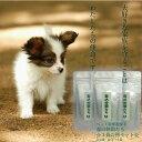 ペットの健康酵素食品 森の仲間たち 3袋お得セット 内容量40g×3袋 ※  皮膚炎 下痢 便秘 犬 猫 動物