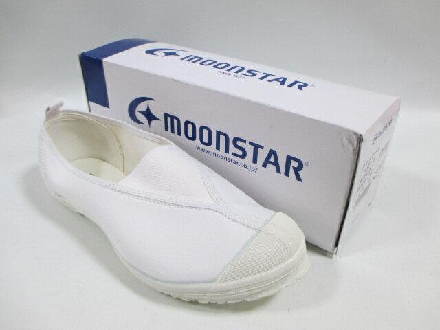 ハイスクール4型 S 4型 ムーンスター 月星 ホワイト 上履き 内履き 子供靴 保育園 幼稚園 学生 大人