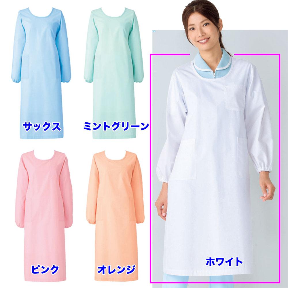 【ラッキーシール対応】白衣 ウエストスッキリ長袖...の商品画像
