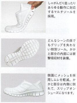 男性女性兼用,超軽量スリップオンシューズアプロン188-78白衣専門店丸山吉井屋画像