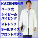 白衣 男性用 ネイビーのパイピング メンズドクターハーフコート白衣 114-18【】