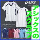 白衣 ジャケット白衣(男性女性兼用)カラー:ミント×ネイビー CHM301-0709【】