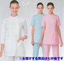 白衣 女性用看護上衣白衣 7分袖HS951【】