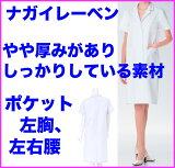 高年级考试妇女服饰适中的价格/类型单/衬衫[価格控えめ上級グレード女性用ドクター診察衣/シングル型白衣/半袖]